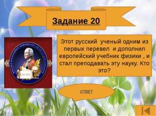 Интернет –ресурсы: (фотографии) 1.http://office.microsoft.com/ 2.http://www.w