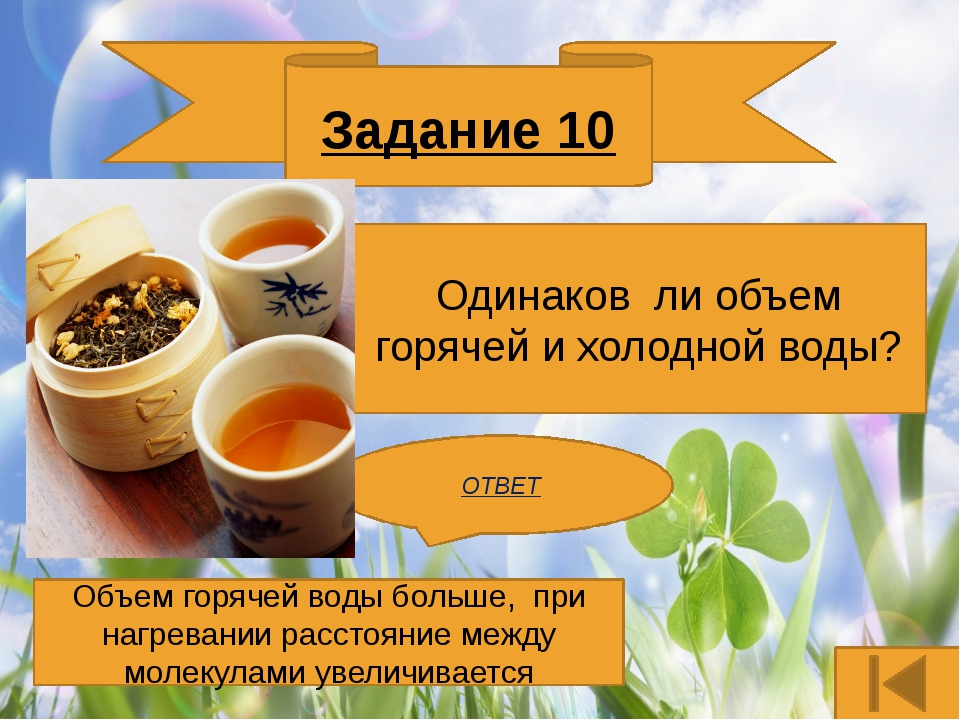 Задание 12 Вы делаете уроки. Из кухни доносится аппетитный запах жареной карт...