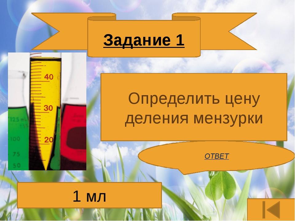 Задание 5 С одинаковой ли скоростью движутся молекулы в горячей и холодной во...