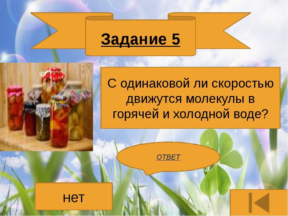 Задание 3 Может ли капля растительного масла беспредельно растекаться по пове...