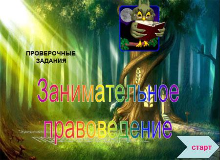 hello_html_m1a992631.jpg