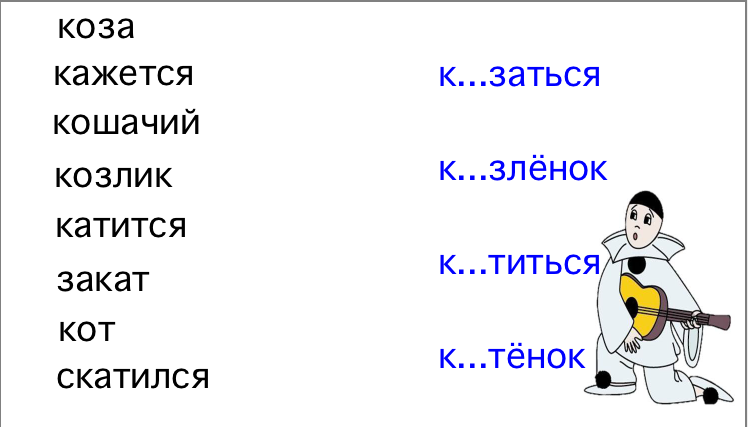 G:\урок 2\Снимок экрана 2015-03-02 в 1.31.20.png