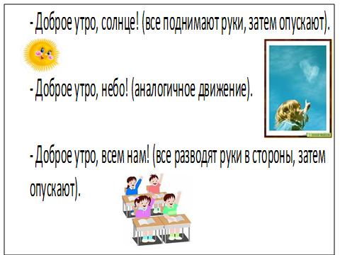 hello_html_m7f19b926.png