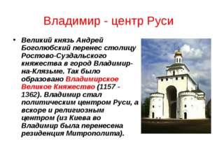 Открытия Работы Жуковского в области аэродинамики явились источником основных