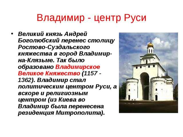 Открытия Работы Жуковского в области аэродинамики явились источником основных...