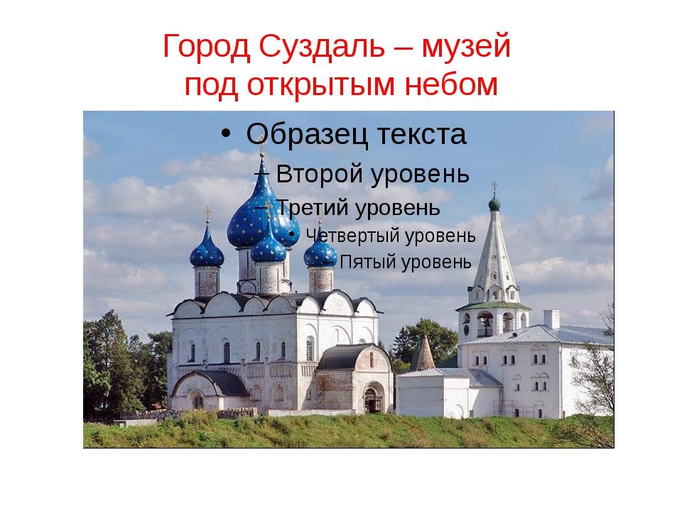 Жуковский Николай Егорович Русский ученый, профессор, основоположник современ...