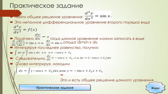 hello_html_6b569514.png