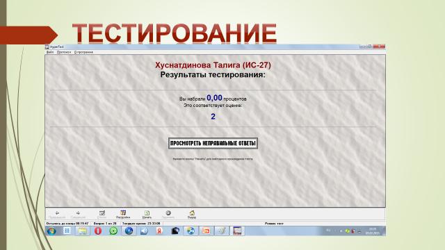 hello_html_m2e71962e.png
