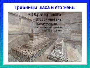 Пирамида Фехрена