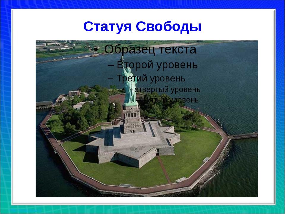 Вспомни Золотое кольцо России. Наши ближайшие соседи. Европа. Знаменитые мест...
