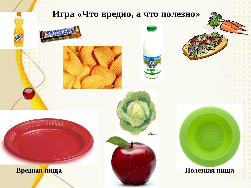 Комбинезоны tigon в новокузнецке вконтакте