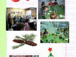 Мы на фабрике елочной игрушки: стр.11