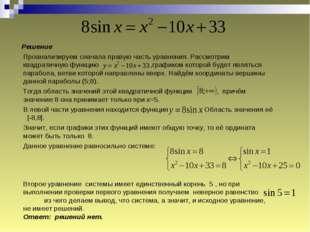 Решение Проанализируем сначала правую часть уравнения. Рассмотрим квадратич