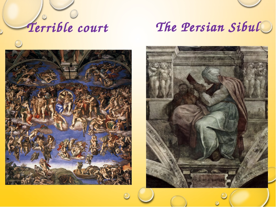 Terrible court The Persian Sibul