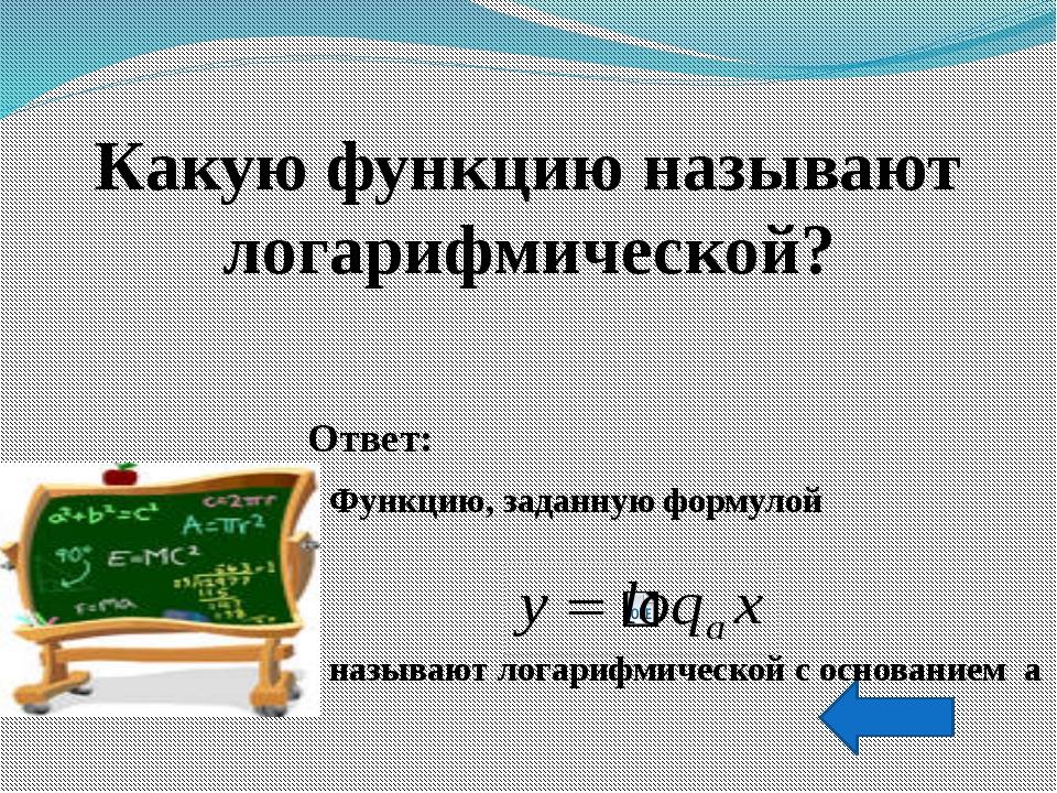 Производная произведения Ответ:
