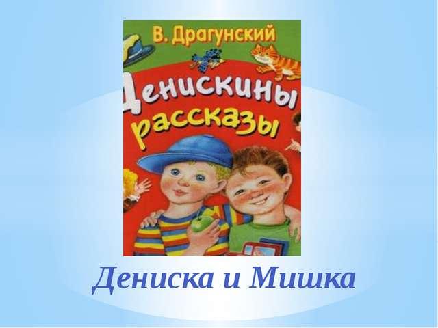 Учитель пения Борис Сергеевич