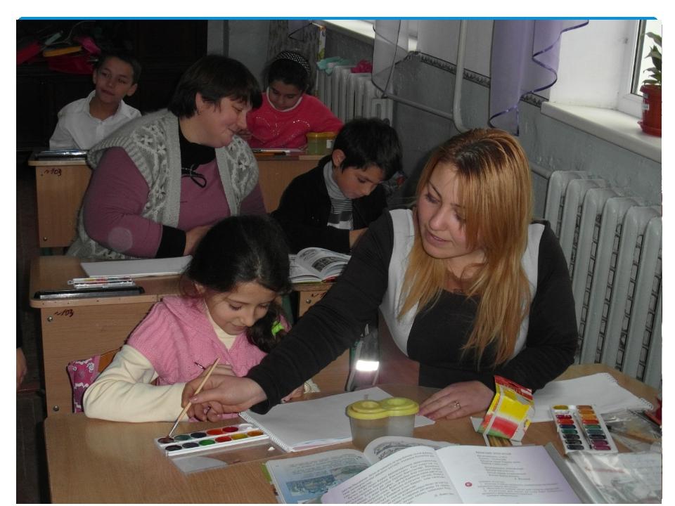 Учитель – родитель - ребенок
