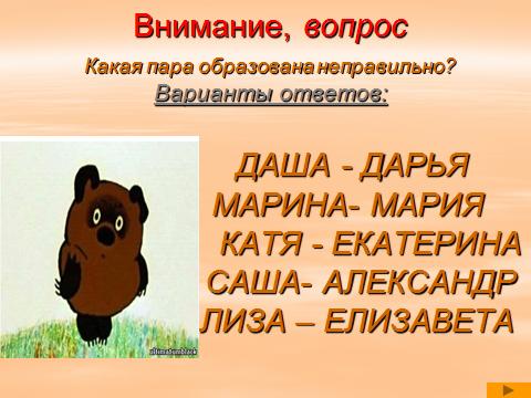 hello_html_m7bd7c4b1.png