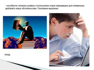 http://yandex.images.ru/ http://ru.wikipedia.org/wiki/%D0%97%D0%B4%D0%BE%D1%8