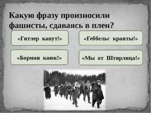 Крупнейшее танковое сражение Великой Отечественной войны произошло в ходе: Ст