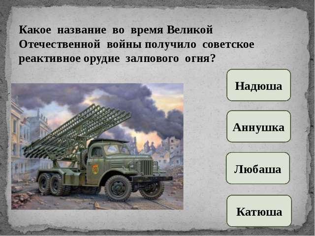Самый знаменитый советский танк Великой Отечественной войны. Т-34 КВ Т-62
