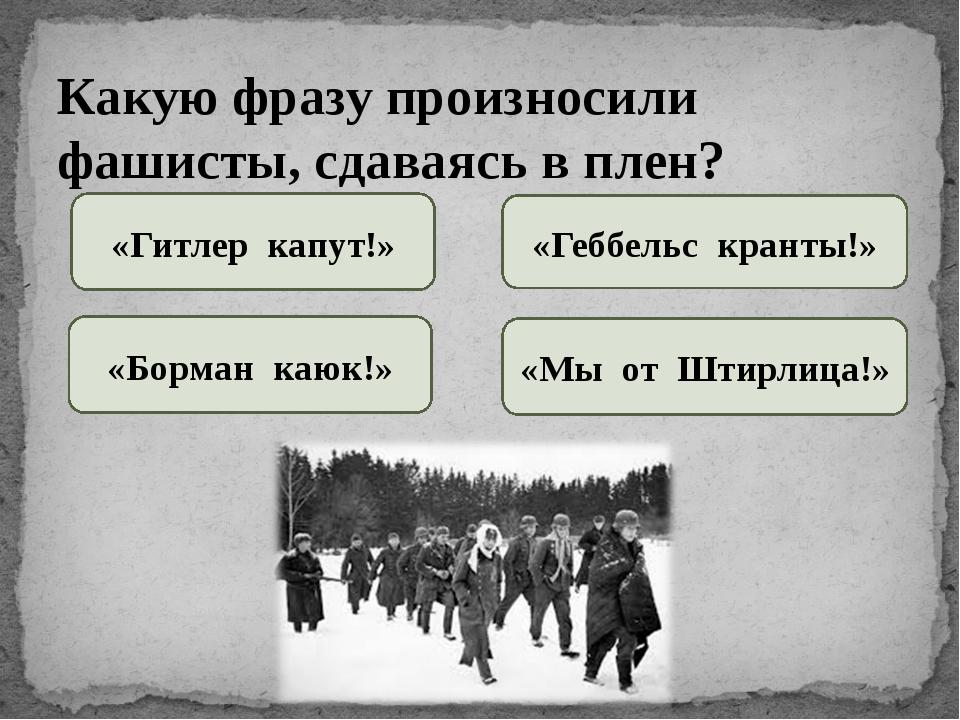 Крупнейшее танковое сражение Великой Отечественной войны произошло в ходе: Ст...