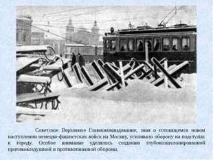 Советское Верховное Главнокомандование, зная о готовящемся новом наступлении