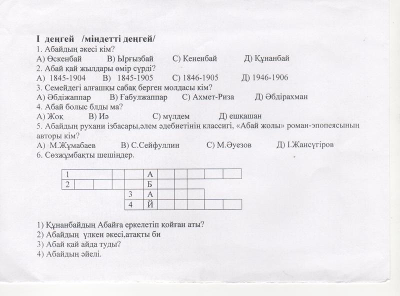 C:\Documents and Settings\Admin\Мои документы\Мои рисунки\калам\калам 001.jpg