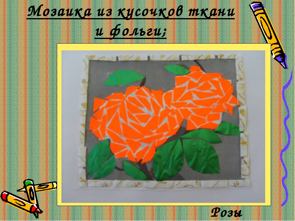 Мозаика из кусочков ткани и фольги; Розы