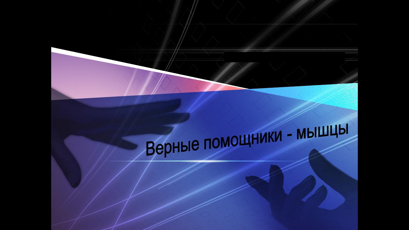 hello_html_m48e69721.png