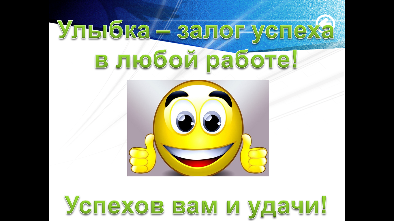 hello_html_m765d4a50.png