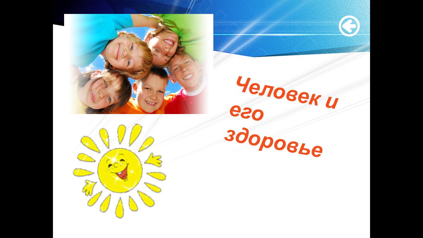 hello_html_m786da314.png
