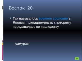 Источники Новая история, 1500-1800; Учебник для 7 кл. общеобразоват. учрежден