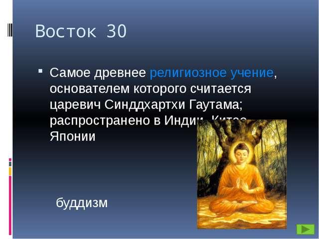 Источники (изображения) Ришелье http://www.bonzodog.ru/?id=4&idgall=7&idphoto...