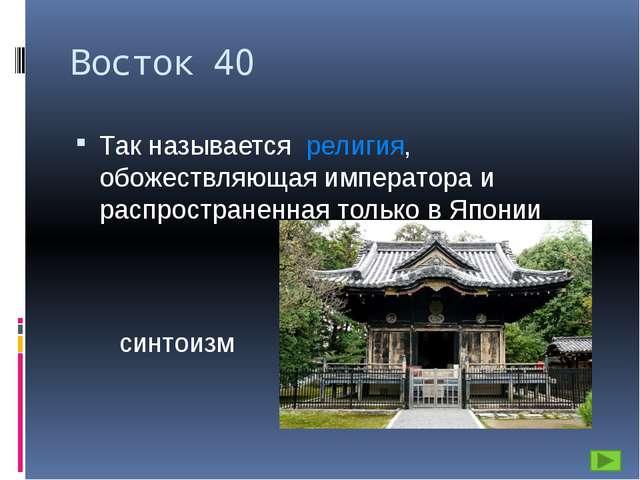 Источники (изображения) Джордж Вашингтон http://citaty.su/biografiya-dzhordzh...