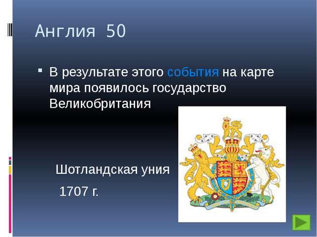 Франция 40 На месте этой ненавистной для парижан тюрьмы после 14 июля 1789 го...