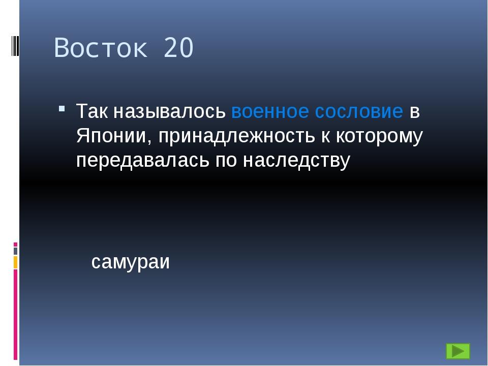 Источники Новая история, 1500-1800; Учебник для 7 кл. общеобразоват. учрежден...