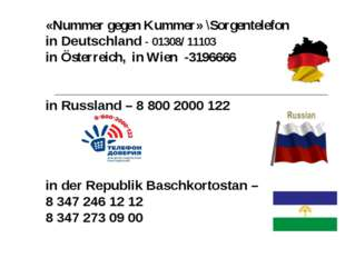 «Nummer gegen Kummer» \Sorgentelefon in Deutschland - 01308/ 11103 in Österre