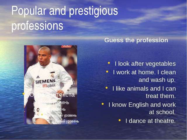 Popular and prestigious professions Guess the profession I look after vegetab...