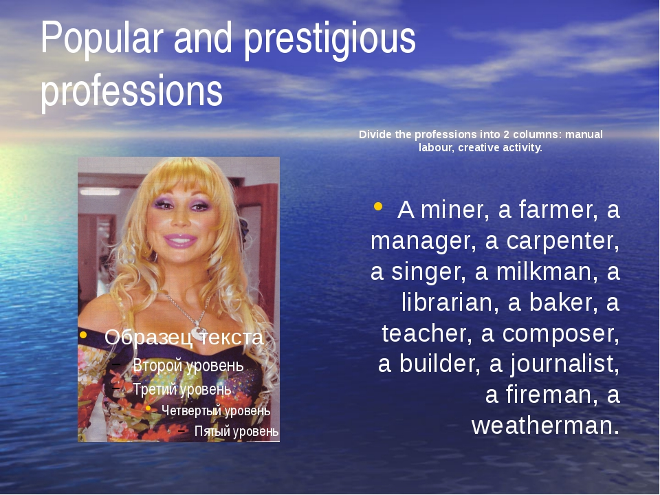 Popular and prestigious professions Divide the professions into 2 columns: ma...