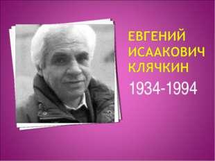 1934-1994