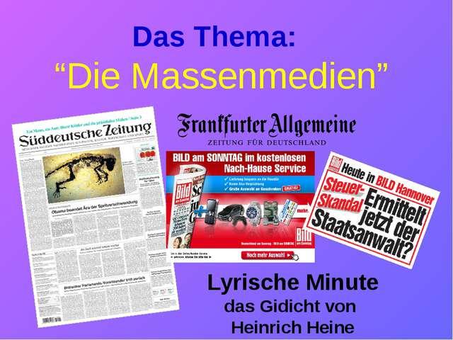 """Das Thema: """"Die Massenmedien"""" Lyrische Minute das Gidicht von Heinrich Heine"""