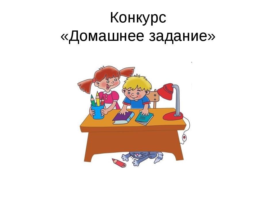 Сценка мальчику с днем рождения 4 года