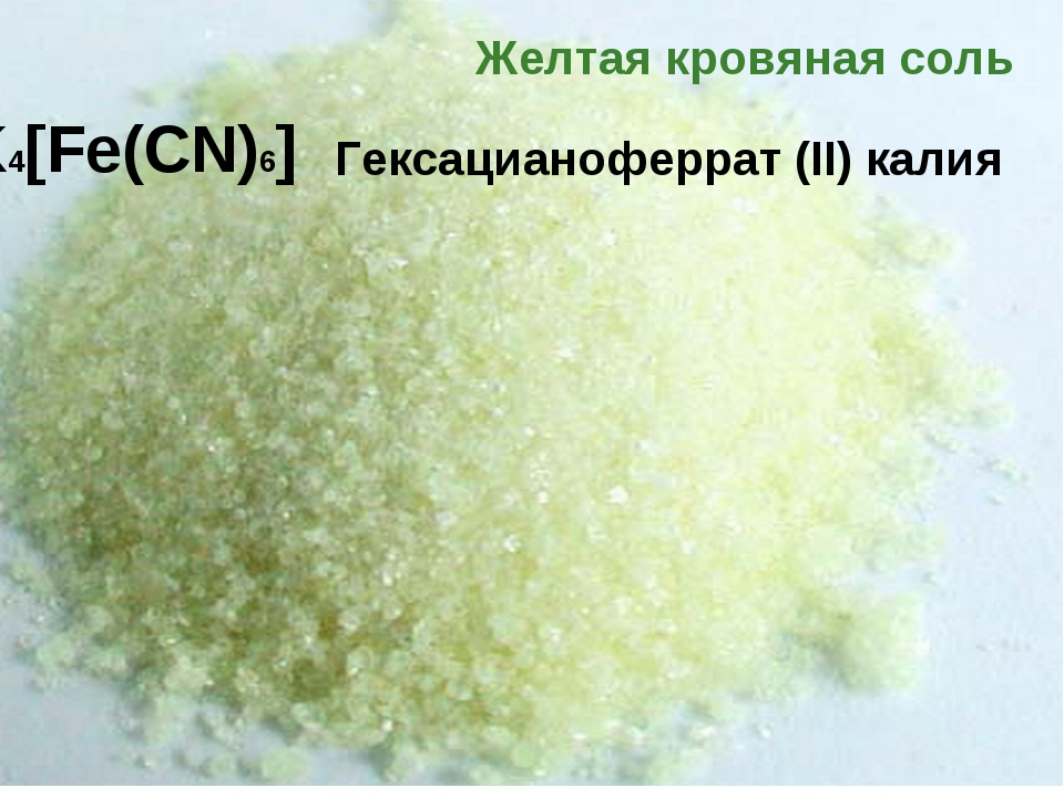 Соль для похудения: способы применения соли для борьбы с