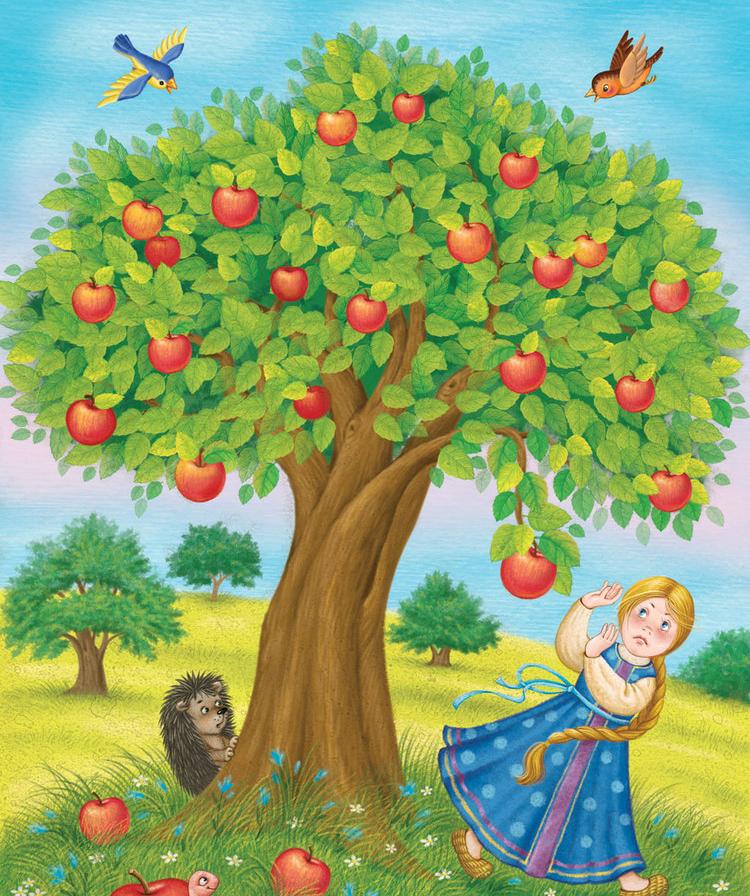 рисунок яблоньки из сказки гуси черте