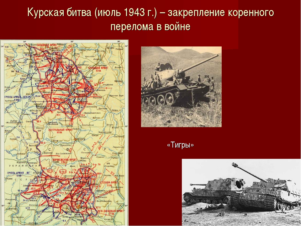 Карт картинки о войне
