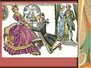 Слайд 7. Иллюстрации к «Бригадиру»
