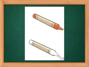The revision of numbers. How many pencils can you see on this picture?
