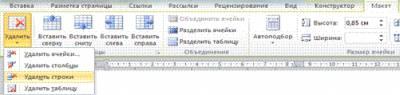 http://collegy.ucoz.ru/_pu/139/s64421563.jpg