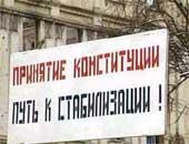 C:\Users\Администратор\Desktop\v-chechne-proshel-referendum--aktivnee-vsex-golosovali-vaxxabity_7319_0.jpg